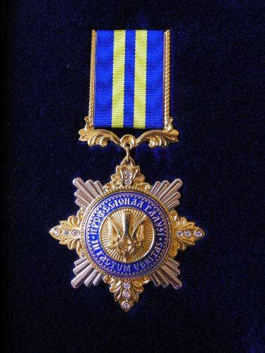 Орден-Професіонал-галузі